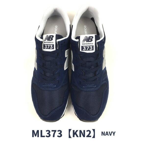 ニューバランス new balance スニーカー ML373 KB2/KN2/KG2 メンズ ランニングスタイル メッシュ ウォーキング|shoesbase2nd|10