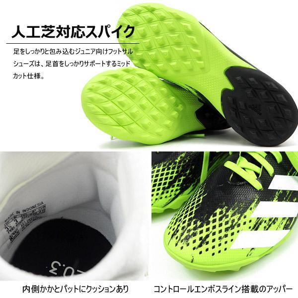 アディダス adidas スパイク PREDATOR20.3TFJ プレデター20.3 EH3034/FW9220 キッズ ジュニア サッカー|shoesbase2nd|02
