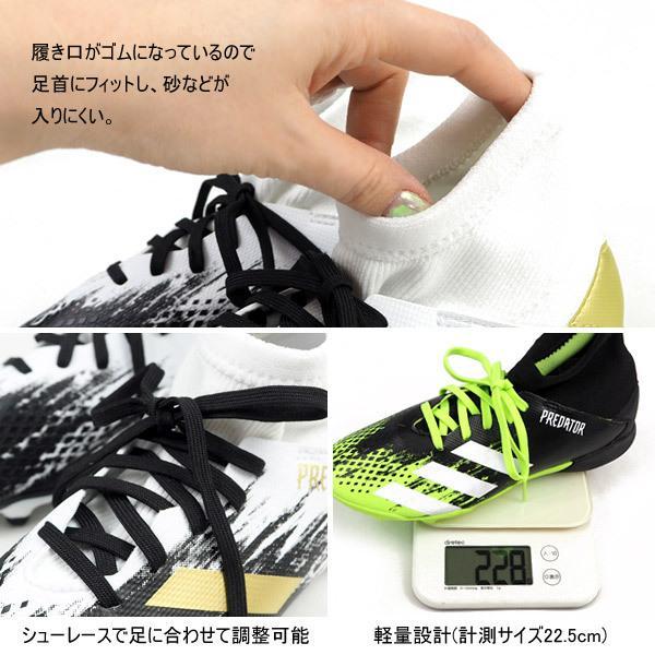 アディダス adidas スパイク PREDATOR20.3TFJ プレデター20.3 EH3034/FW9220 キッズ ジュニア サッカー|shoesbase2nd|03