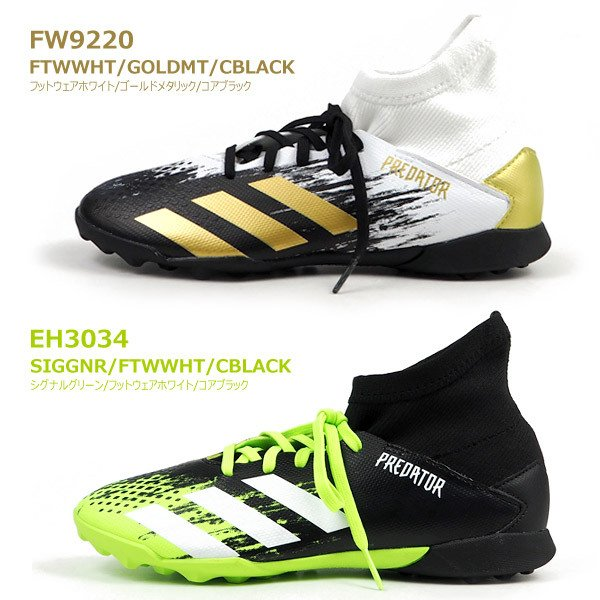 アディダス adidas スパイク PREDATOR20.3TFJ プレデター20.3 EH3034/FW9220 キッズ ジュニア サッカー|shoesbase2nd|04