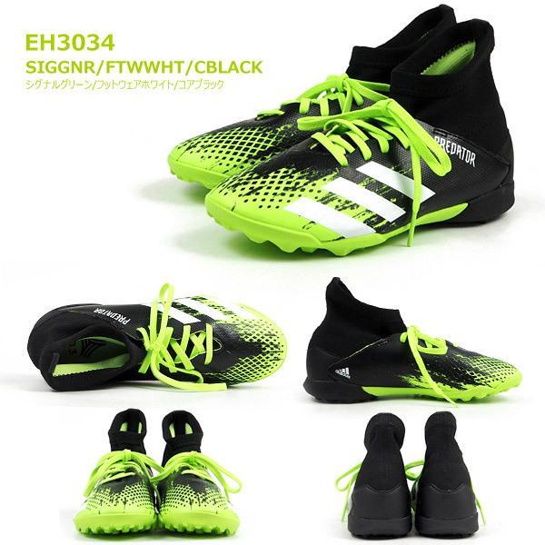 アディダス adidas スパイク PREDATOR20.3TFJ プレデター20.3 EH3034/FW9220 キッズ ジュニア サッカー|shoesbase2nd|07
