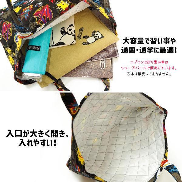 ポケモン ポケットモンスター レッスンバッグ QPK2-2100 バッグ・鞄|shoesbase2nd|02