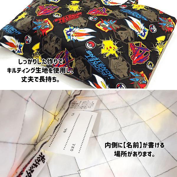 ポケモン ポケットモンスター レッスンバッグ QPK2-2100 バッグ・鞄|shoesbase2nd|03