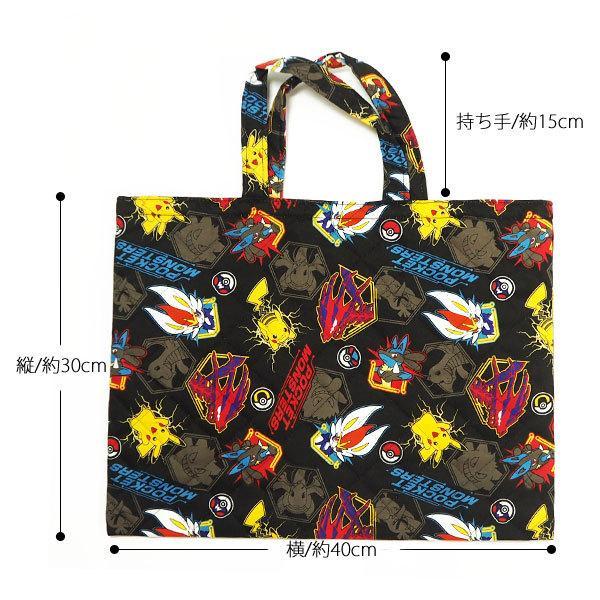 ポケモン ポケットモンスター レッスンバッグ QPK2-2100 バッグ・鞄|shoesbase2nd|04