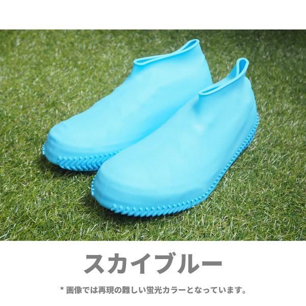 防水 シューズカバー メンズ レディース  SHOES COVER Water Proof 91009 91010 shoesbase2nd 11