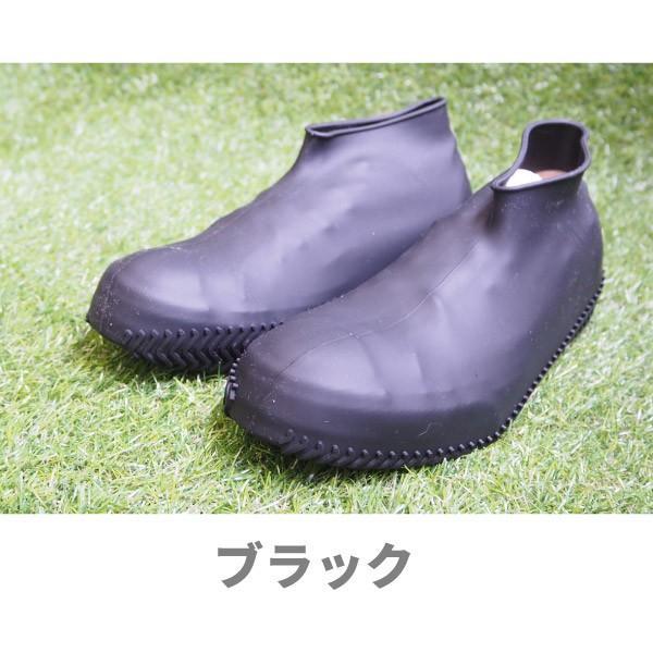 防水 シューズカバー メンズ レディース  SHOES COVER Water Proof 91009 91010 shoesbase2nd 07