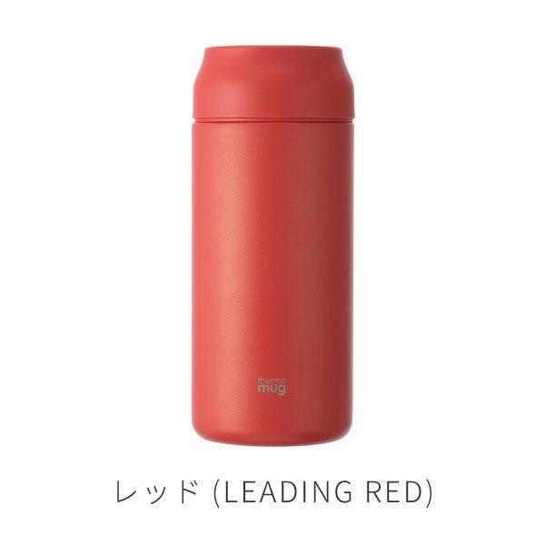 サーモマグ thermo mug マグボトル 水筒 ALLDAY オールデイ AL21-36 アウトドア用品 ステンレス水筒 マグタイプ 直飲み 保温 保冷 レジャー オフィス shoesbase2nd 14