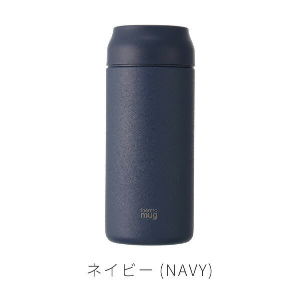 サーモマグ thermo mug マグボトル 水筒 ALLDAY オールデイ AL21-36 アウトドア用品 ステンレス水筒 マグタイプ 直飲み 保温 保冷 レジャー オフィス shoesbase2nd 10