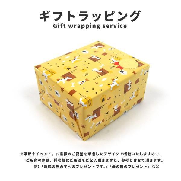 ギフトラッピング(プレゼント包装)|shoesbase2nd|02