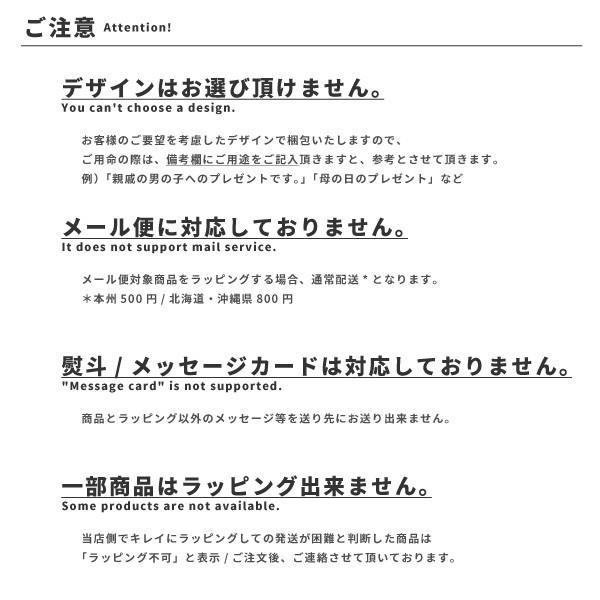 ギフトラッピング(プレゼント包装)|shoesbase2nd|03