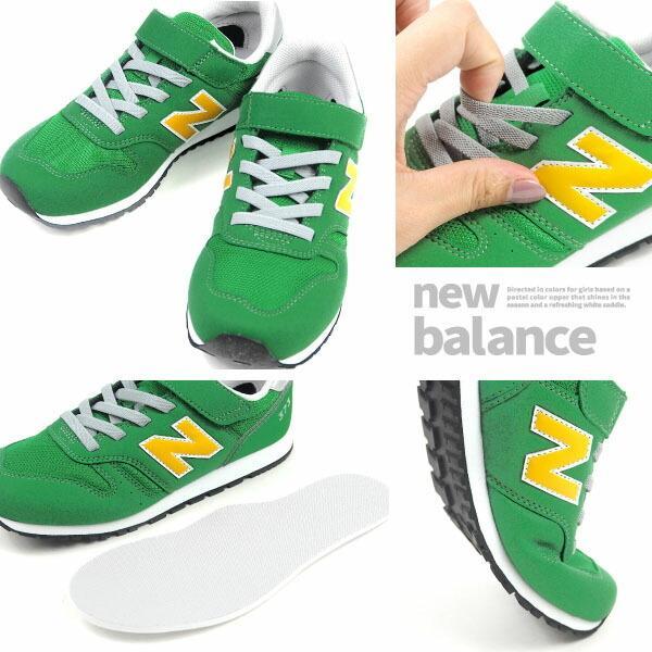 ニューバランス newbalance スニーカー YV373 CV2/CS2 キッズ 子供靴 軽い 軽量 ランニングスタイル メッシュ ウォーキング ジョギング ランニング shoesbase2nd 03