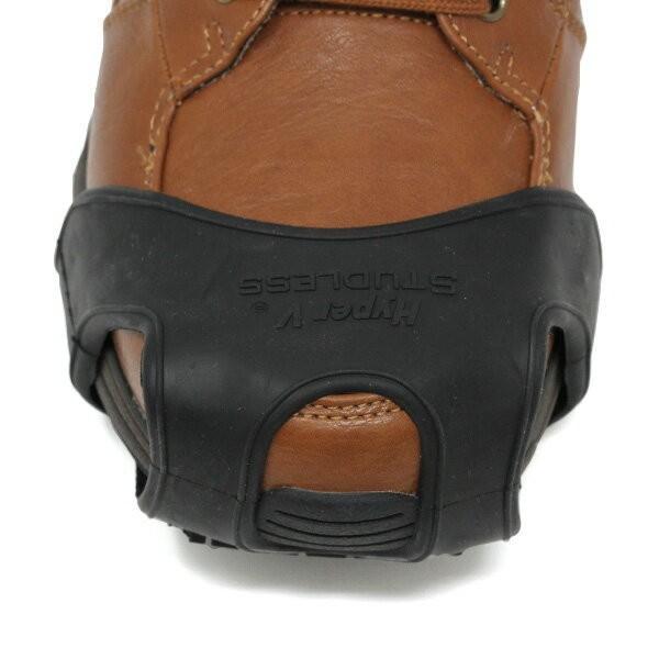 氷雪用スタッドレスソール ハイパーV スタッドレスソール 滑りにくい靴 日進ゴム 滑りにくい靴 22.5cm-30.0cm メール便発送送料無料、代引不可 シューズクラブC shoesclubc 08