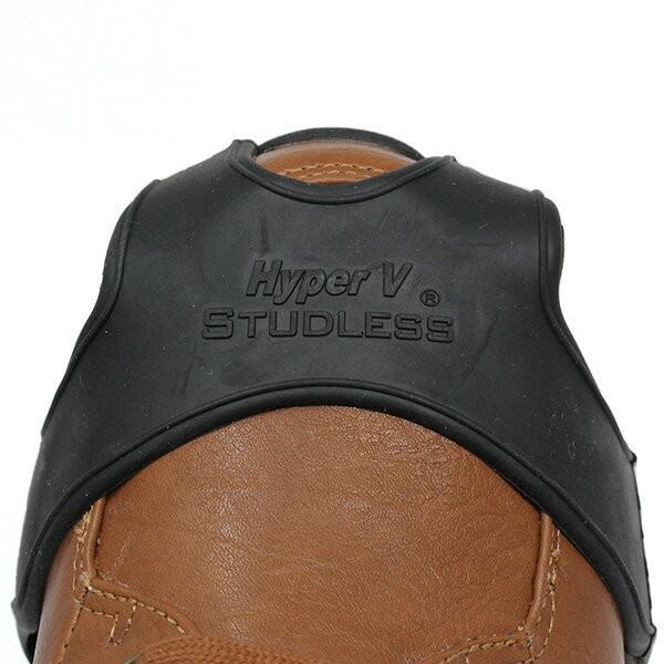 氷雪用スタッドレスソール ハイパーV スタッドレスソール 滑りにくい靴 日進ゴム 滑りにくい靴 22.5cm-30.0cm メール便発送送料無料、代引不可 シューズクラブC shoesclubc 09