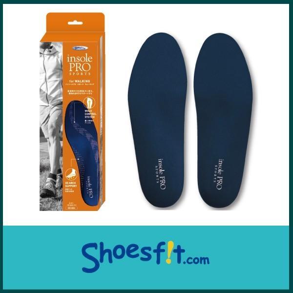 インソールプロ  スポーツ ウォーキング insolePRO SPORTS for WALKING 中敷き インソール 衝撃吸収 歩行|shoesfit