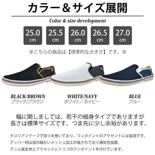 スリッポン スニーカー サンダル メンズ 2WAY メッシュ エスパドリーユ 通気性 かかとが踏める 黒 白|shoesgrind|13