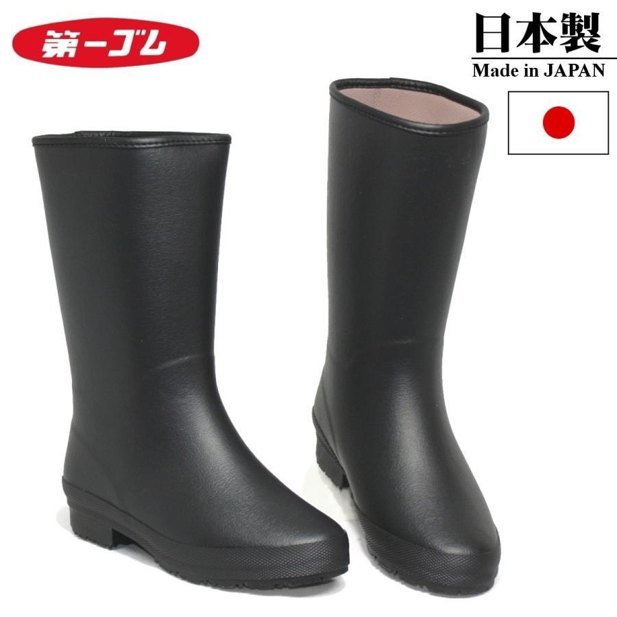 第 一 ゴム 長靴 長靴ができるまで 長靴 レインブーツ