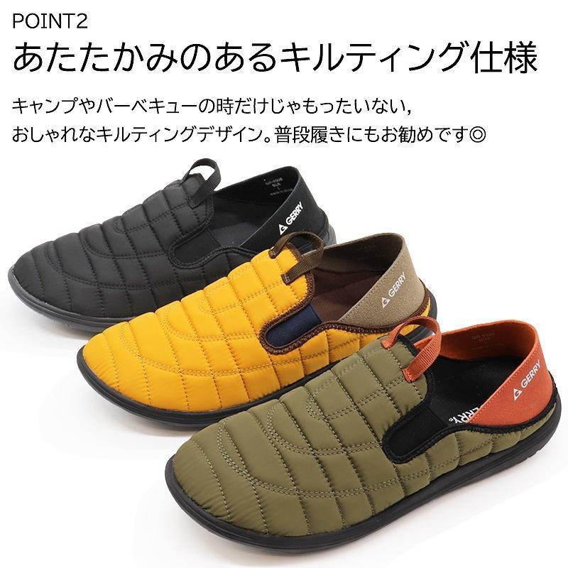GERRY ジェリー スリッポンスニーカー メンズ アウトドア靴 2WAYモックシューズ 軽量 難燃 黒 黄 カーキ shoesstore-reodert 03