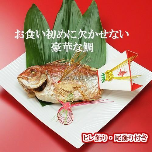 お食い初め、正直屋お食い初め料理(1段)女児器付セット|shojikiya|04