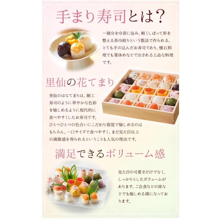 はなてまり 25個 おもてなし おもたせに最適!|shojikiya|04