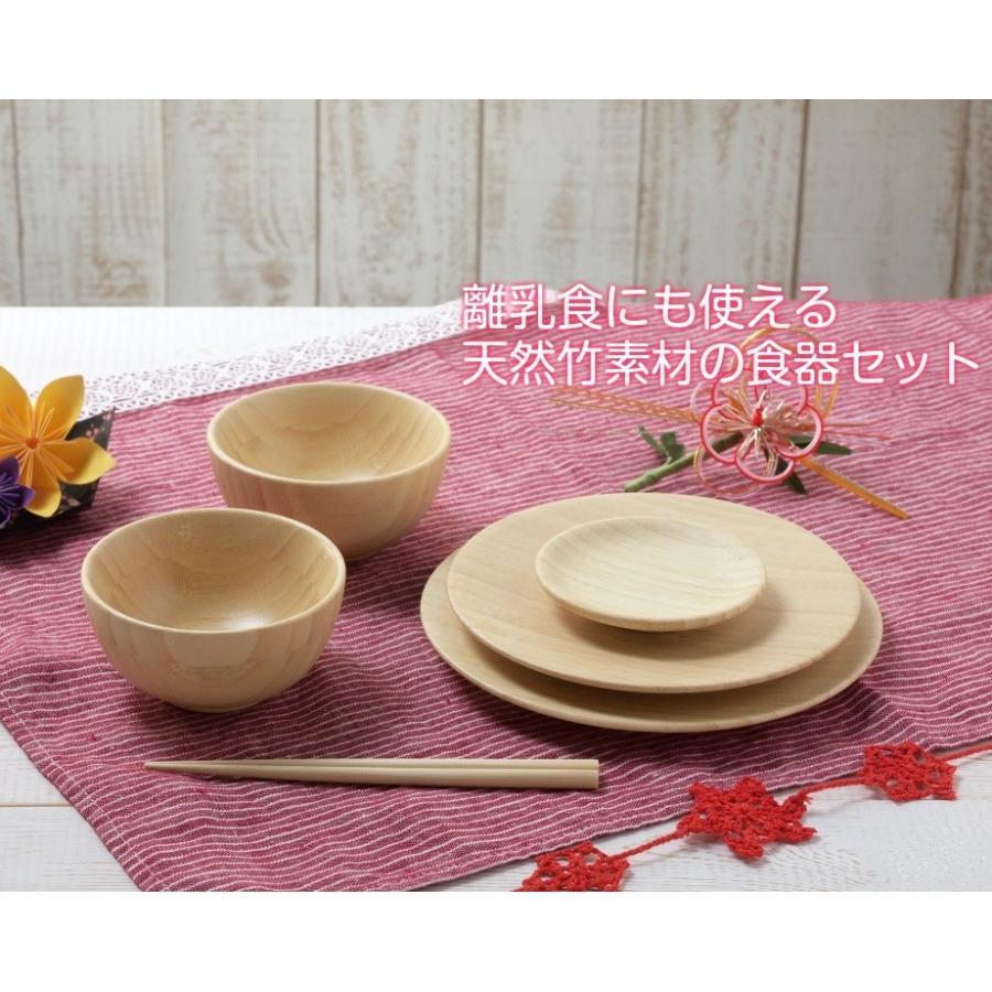 お食い初め一段+離乳食にも使える天然竹素材の食器セット|shojikiya|03