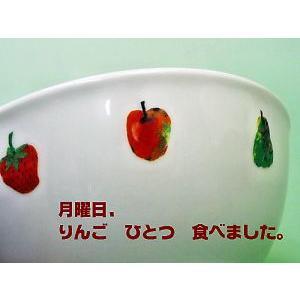 はらぺこあおむし子ども食器◆10cmライスボール|shokki|02
