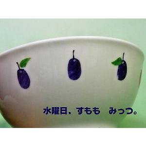 はらぺこあおむし子ども食器◆10cmライスボール|shokki|04