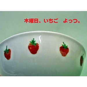 はらぺこあおむし子ども食器◆10cmライスボール|shokki|05