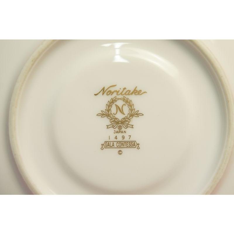 ノリタケ ガラコンテッサ ティー・コーヒー碗皿|shokki|08