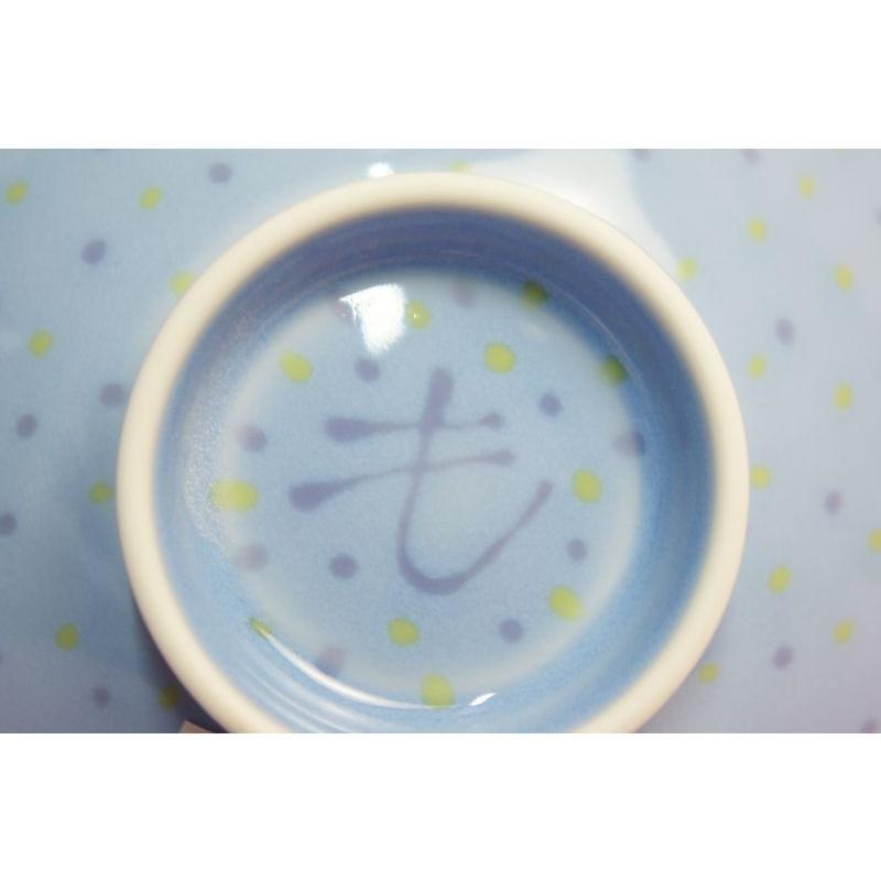 白山陶器 平茶わん (青てんてん) shokki 06