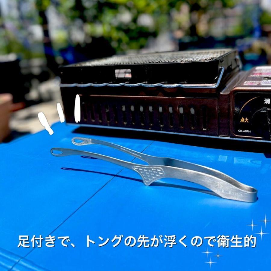 仙武堂 焼肉トング 足付き 大 自立式 衛生的 日本製 ステンレス 一体成型 頑丈 スタイリッシュ shokkishibuya 02