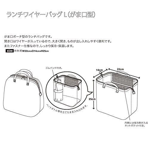 アットファースト 保冷 ランチバッグ Lサイズ カラーズ レッド AF5997 shokolaballet 02
