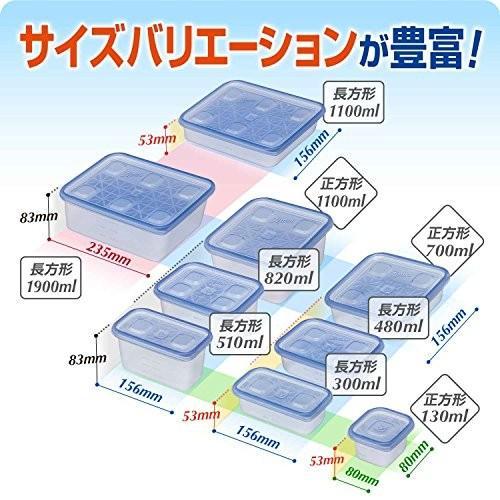 ジップロック コンテナー 保存容器 バラエティアソート 7個入 shokolaballet 05