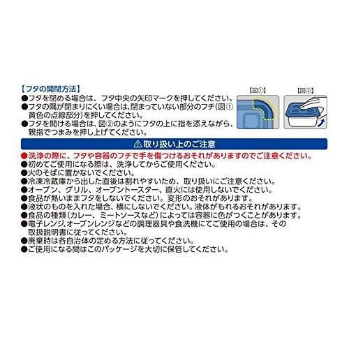 ジップロック コンテナー 保存容器 バラエティアソート 7個入 shokolaballet 08