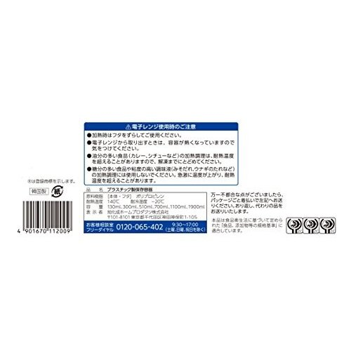 ジップロック コンテナー 保存容器 バラエティアソート 7個入 shokolaballet 09