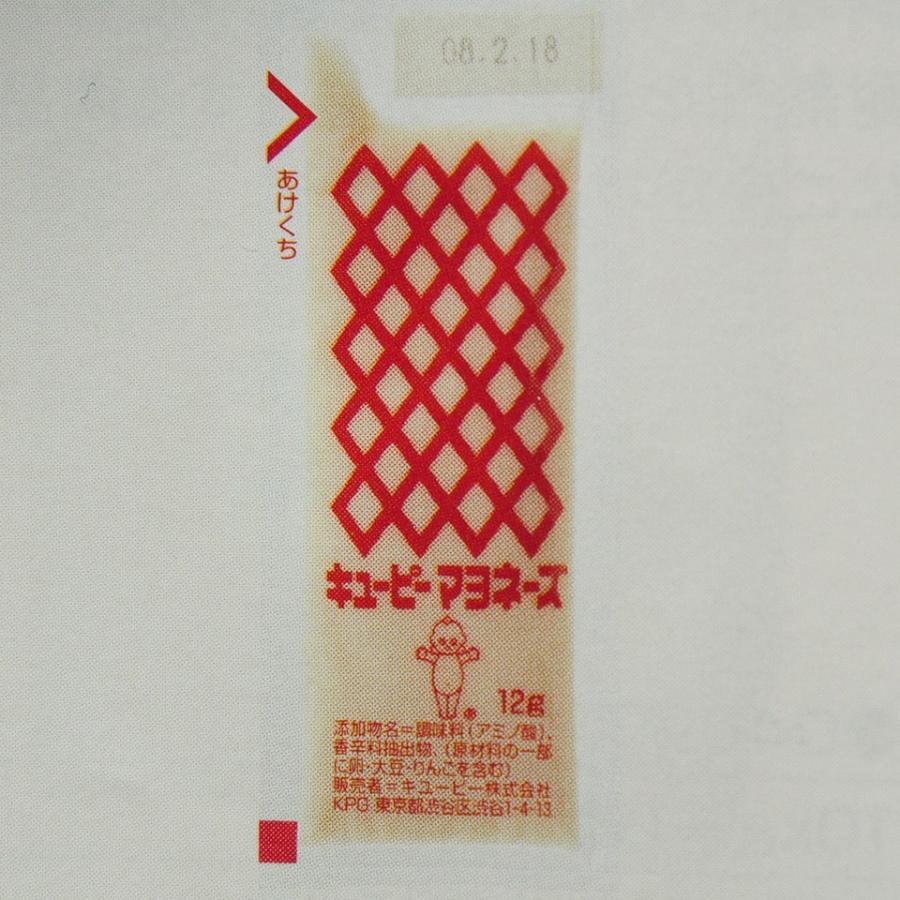 マヨネーズ キューピー