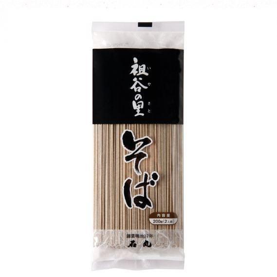 そば 乾麺 祖谷の里そば 200g×20袋×1箱 石丸製麺◇|shokuzaicenter
