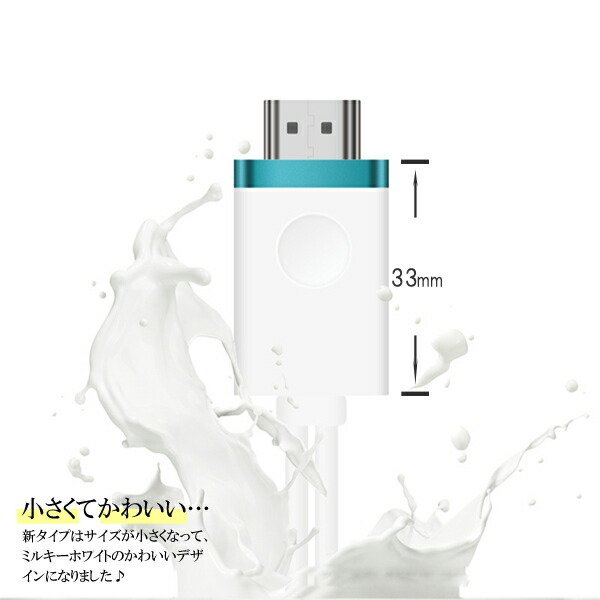 に 映す テレビ iphone 【第26回】スマホの映像をテレビに映したい! |