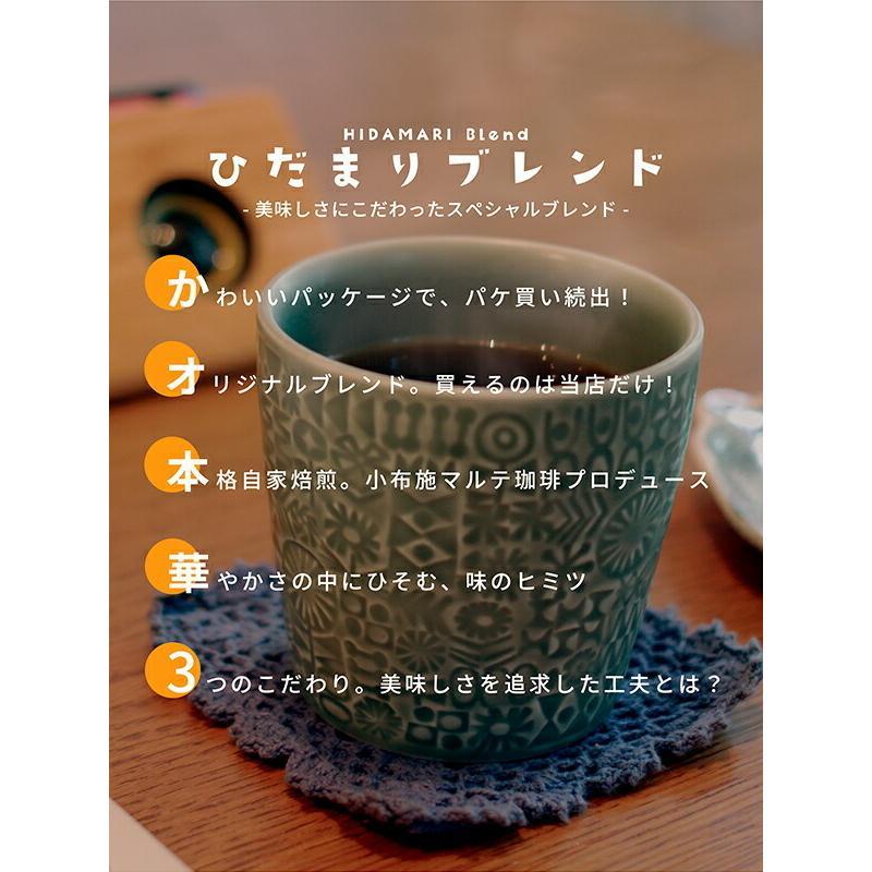 コーヒー ドリップパック ドリップバッグコーヒー かわいい お試し 1杯 メール便 ドリップ 自家焙煎 ドリップバッグ 粉 パック ドリップコーヒー 珈琲 ギフト shonan-odekake 02