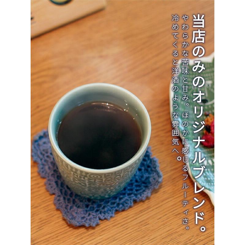 コーヒー ドリップパック ドリップバッグコーヒー かわいい お試し 1杯 メール便 ドリップ 自家焙煎 ドリップバッグ 粉 パック ドリップコーヒー 珈琲 ギフト shonan-odekake 04