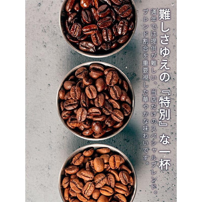 コーヒー ドリップパック ドリップバッグコーヒー かわいい お試し 1杯 メール便 ドリップ 自家焙煎 ドリップバッグ 粉 パック ドリップコーヒー 珈琲 ギフト shonan-odekake 05