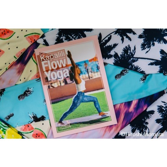 【ヨガコンシェルジュおすすめ】Kapalili Flow Yoga Book & Video/Shoko|shonan-tsutayabooks