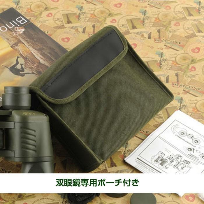 50倍ズーム双眼鏡 ARMY COLOR 九九式 望遠 サバゲー|shop-always|03