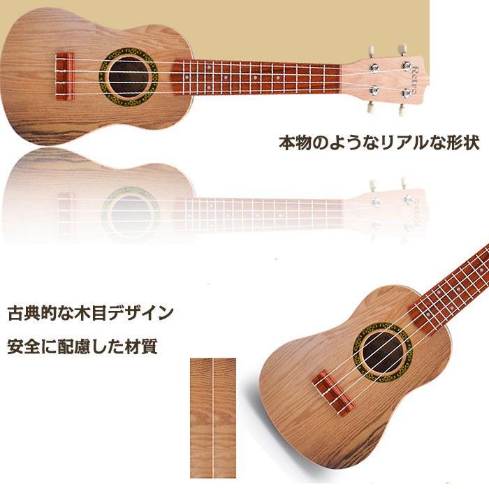 子供用ウクレレ おもちゃ 楽器 音楽知育玩具 21インチ 4弦|shop-always|02