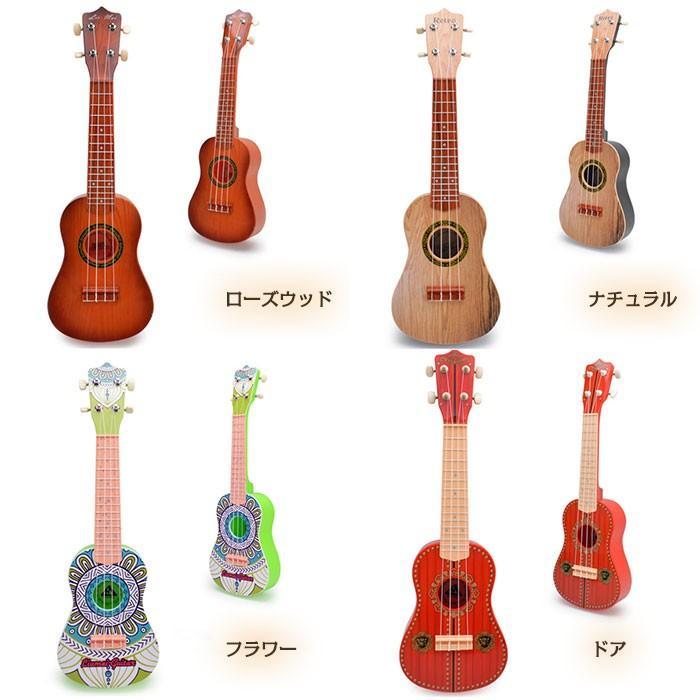 子供用ウクレレ おもちゃ 楽器 音楽知育玩具 21インチ 4弦|shop-always|04