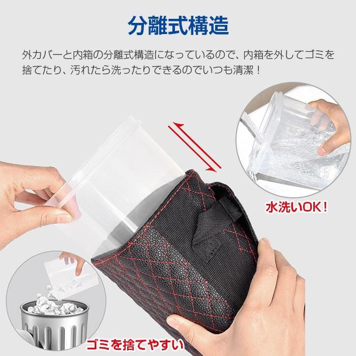 シートバック 収納ポケット 車用 ゴミ箱 小物入れ フタ付き|shop-always|03