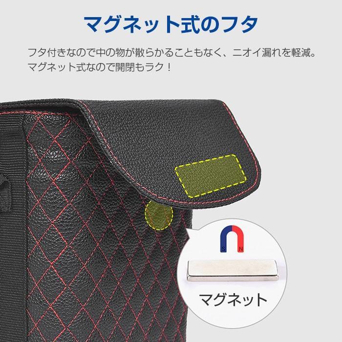 シートバック 収納ポケット 車用 ゴミ箱 小物入れ フタ付き|shop-always|05