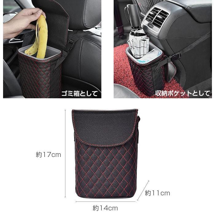シートバック 収納ポケット 車用 ゴミ箱 小物入れ フタ付き|shop-always|06