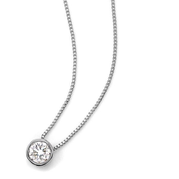 【再入荷】 ダイヤモンド Nudie ネックレス 一粒 0.15ct K18 ホワイトゴールド 0.15ct Nudie 一粒 Heart Plus(ヌーディーハートプラス)人気の覆輪留 ペンダント, なかよし屋 小豆島の美味見つけた:5829a38a --- airmodconsu.dominiotemporario.com