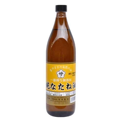 坂本製油 純なたね油 825g(五合瓶)|shop-andante
