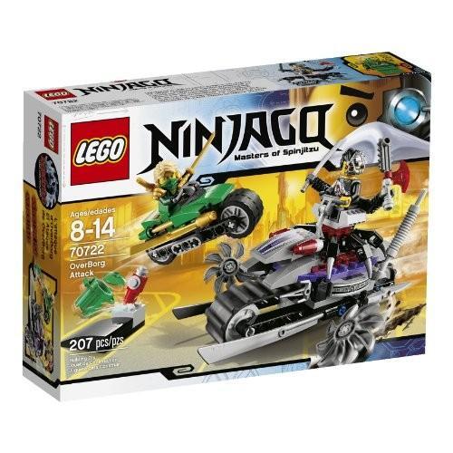 レゴLEGO Ninjago 70722 OverBorg Attack Toy